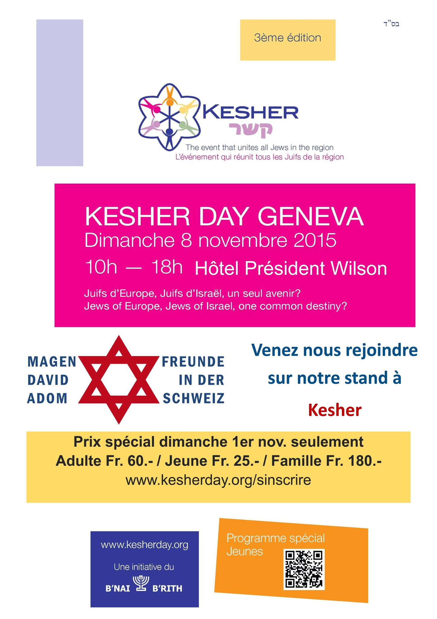 kesher Day 2015